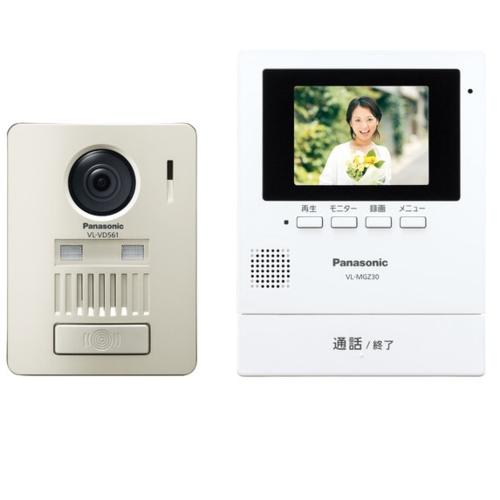 【長期保証付】配線工事が不要だから取り替えもカンタン パナソニック Panasonic VL-SGZ30 ワイヤレステレビドアホン
