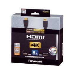 パナソニック RP-CHK80-K(ブラック) 4KハイグレードタイプHDMIケーブル 8m