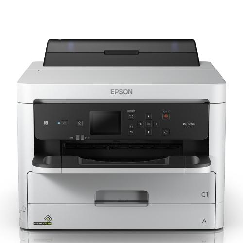 エプソン PX-S884 ビジネスインクジェットプリンター A4対応