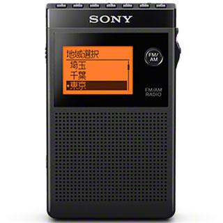 <title>在庫あり 14時までの注文で当日出荷可能 ソニー 期間限定の激安セール SRF-R356 FMステレオ AM PLLシンセサイザーラジオ</title>