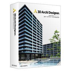 メガソフト 3Dアーキデザイナー10 Professional, 【同梱不可】:68983379 --- m.vacuvin.hu