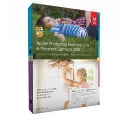Adobe Photoshop Elements 2018 & Premiere Elements 2018 日本語版 乗換え・UPG Win/Mac版