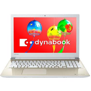 東芝 PT45GGP-SEA(サテンゴールド) dynabookRXシリーズ 15.6型液晶