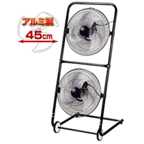 【長期保証付】ナカトミ TF-45V 45cmツインファン 扇風機 開放式 TF45Vひんやり 熱対策 アイス 冷感 保冷 冷却 熱中症 涼しい クール 冷気
