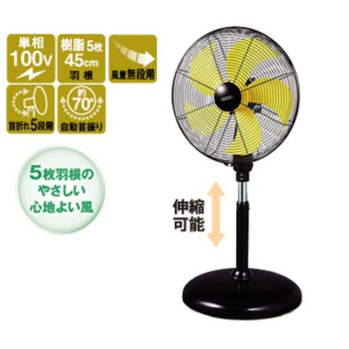【長期保証付】ナカトミ DCF-45V 45cmDCモータースタンド扇風機 DCF45Vひんやり 熱対策 アイス 冷感 保冷 冷却 熱中症 涼しい クール 冷気