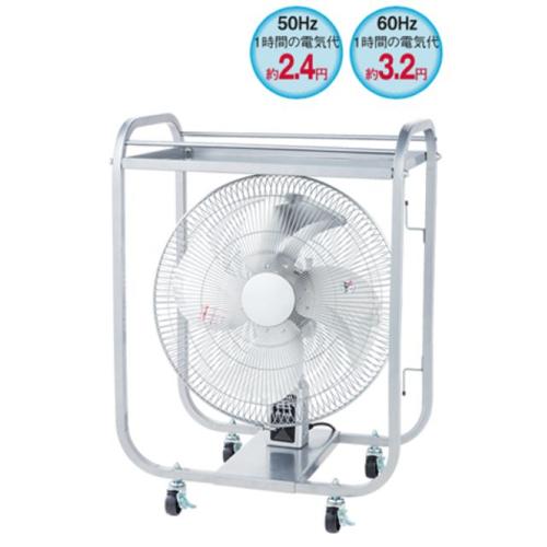 【長期保証付】ナカトミ CF-45T 45cmアルミトレー付きキャスター扇風機 全閉式 CF45Tひんやり 熱対策 アイス 冷感 保冷 冷却 熱中症 涼しい クール 冷気