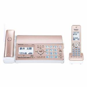 【長期保証付】パナソニック KX-PZ510DL-N(ピンクゴールド) デジタルコードレス普通紙ファクス 子機1台付き
