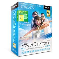 CyberLink PowerDirector 16 Ultra 公認テクニカルガイドブック版