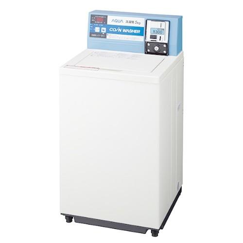 【設置】アクア MCW-C50 コイン式小型ランドリー 上開き 洗濯5kg