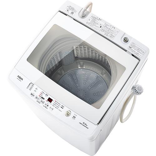 【設置+長期保証】アクア AQW-GV80G-W(ホワイト) 全自動洗濯機 上開き 洗濯8.0kg