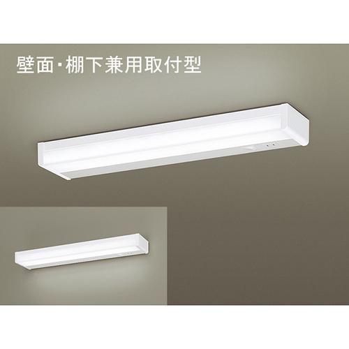 パナソニック HH-LC114N LED流し元灯 5000K コンセント・スイッチ付