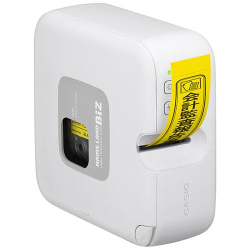 CASIO KL-E300 ネームランド PC/スマホ対応 24mm幅対応