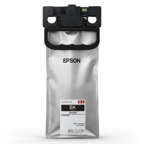 エプソン IP03KB 純正 インクパック ブラック 約10000ページ印刷可能