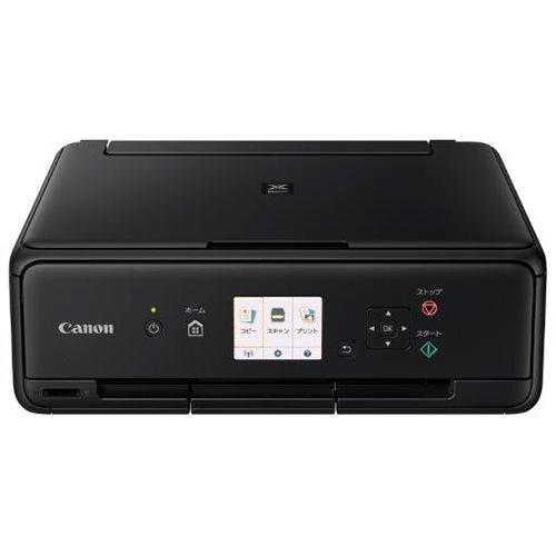 CANON PIXUS(ピクサス) TS5030S BK(ブラック) インクジェット複合機 A4対応