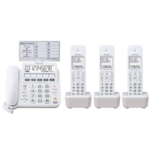 パイオニア TF-SE16T(W) デジタルコードレス留守番電話機 子機3台