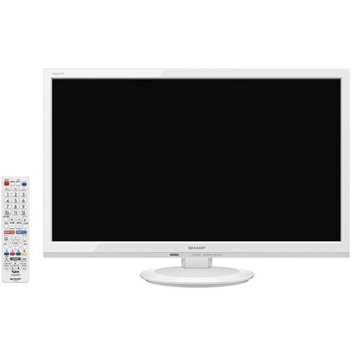 【送料無料】【在庫あり】14時までの注文で当日出荷可能! シャープ 2T-C24AD-W(ホワイト) AQUOS ハイビジョン液晶テレビ 24V型