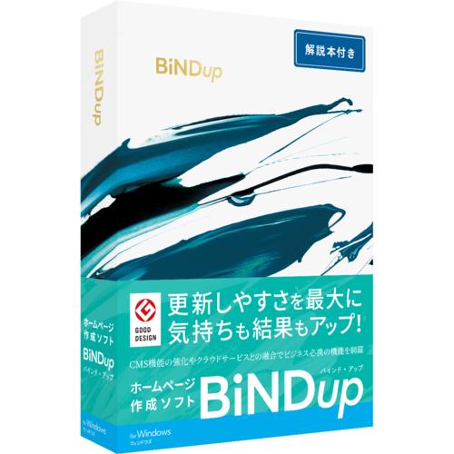 デジタルステージ BiNDup Windows 解説本付き 通常版 DSP-09506