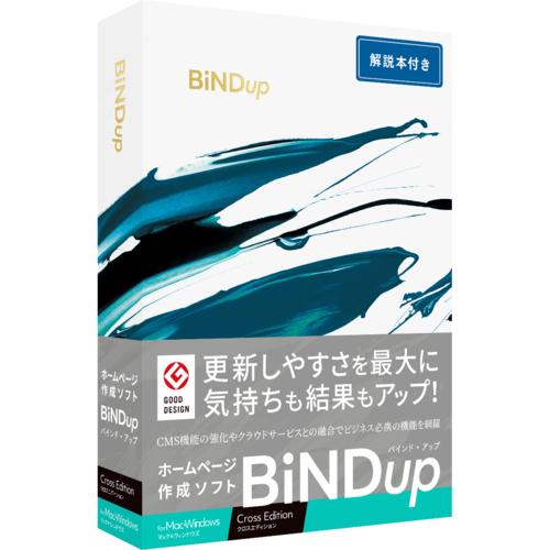 デジタルステージ BiNDup クロスエディション Mac&Windows 解説本付き 通常版 DSP-09511