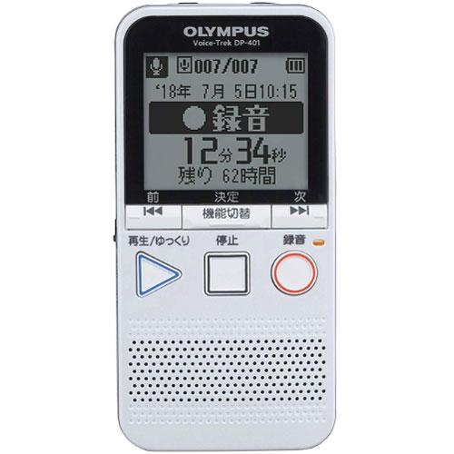 【長期保証付】オリンパス DP-401 Voice-Trek ICレコーダー 4GB
