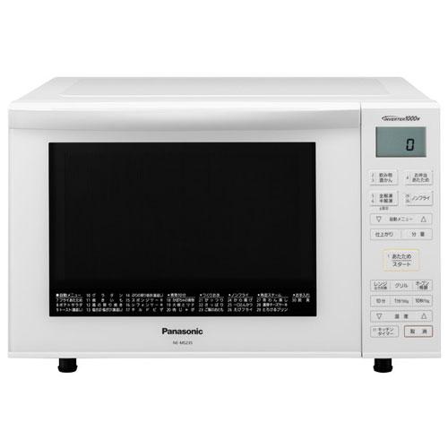パナソニック NE-MS235-W(ホワイト) エレック オーブンレンジ 23L