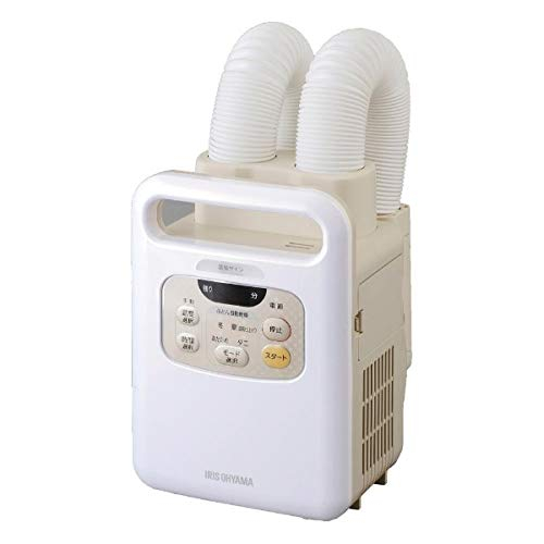 アイリスオーヤマ KFK-W1-WP ふとん乾燥機 カラリエ ツインノズル