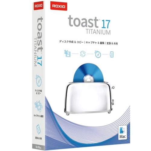 ロキシオ Toast 17 Titanium