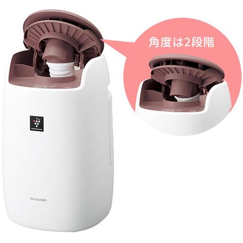 【長期保証付】シャープ UD-BF1-W(ホワイト) プラズマクラスターふとん乾燥機 マット無タイプ