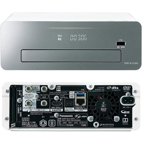 【長期保証付】パナソニック DMR-BCG3060 おうちクラウドディーガ 3TB 6チューナー
