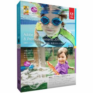 Adobe Photoshop Elements & Premiere Elements 2019 日本語版 MLP UPG版