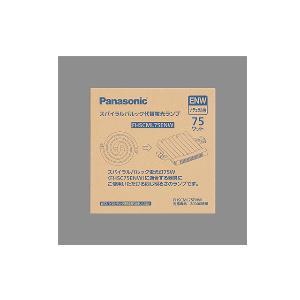 パナソニック FHSCML75ENW(ナチュラル色) スパイラルパルック代替蛍光ランプ 75形