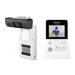 パナソニック VS-HC400 モニター付きドアカメラ