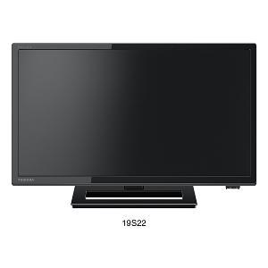 【設置+長期保証】東芝 19S22 液晶テレビ REGZA(レグザ) 19V型