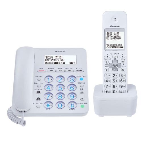 パイオニア TF-SA36S(W) デジタルコードレス留守番電話機 子機1台
