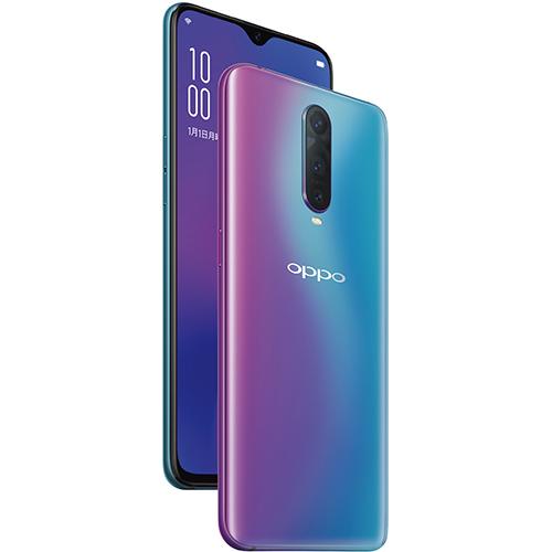 OPPO Oppo R17 Pro(ミストグラデーション) 6GB/128GB SIMフリー CPH1877
