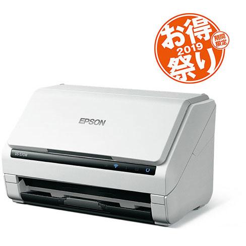 エプソン DS-570WC0 A4シートフィードスキャナー お得祭り2019