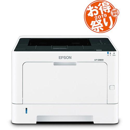 エプソン LP-S180C0 モノクロページプリンター A4対応 USBモデル お得祭り2019