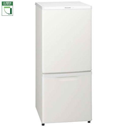 【設置+リサイクル】パナソニック NR-B14BW-W(マットバニラホワイト) 2ドア冷蔵庫 右開き 138L