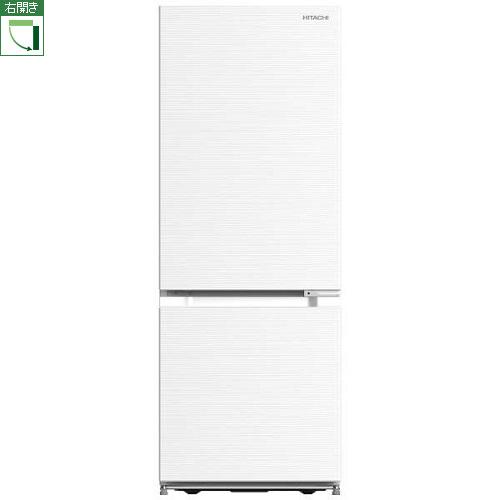 【設置】日立 R-L154JA-W(アイボリーホワイト) 2ドア冷蔵庫 右開き 154L