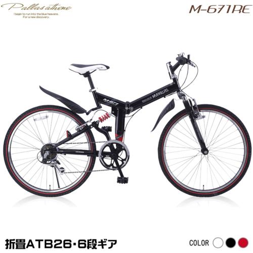 マイパラス M-671RE-BK(ブラック) ROSSOEDITION 折畳ATB26・6SP・Wサス