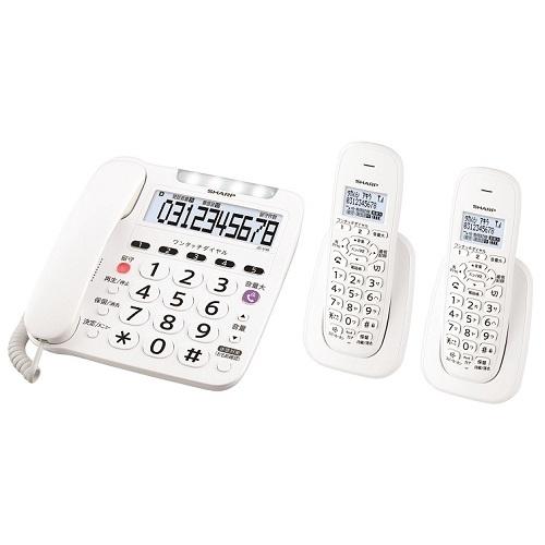 【長期保証付】シャープ JD-V38CW(ホワイト) デジタルコードレス電話機 子機2台