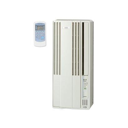 【設置+リサイクル】コロナ CW-FA1819-W(シティホワイト) ウインドエアコン 冷房専用 主に5畳~8畳