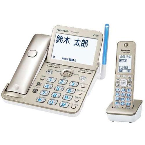 【長期保証付】パナソニック VE-GZ72DL-N(シャンパンゴールド) RU・RU・RU(ル・ル・ル) コードレス電話機 子機1台