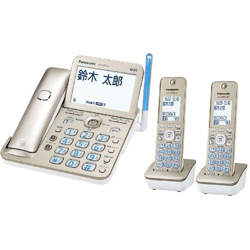 【長期保証付】パナソニック VE-GZ72DW-N(シャンパンゴールド) RU・RU・RU(ル・ル・ル) コードレス電話機 子機2台