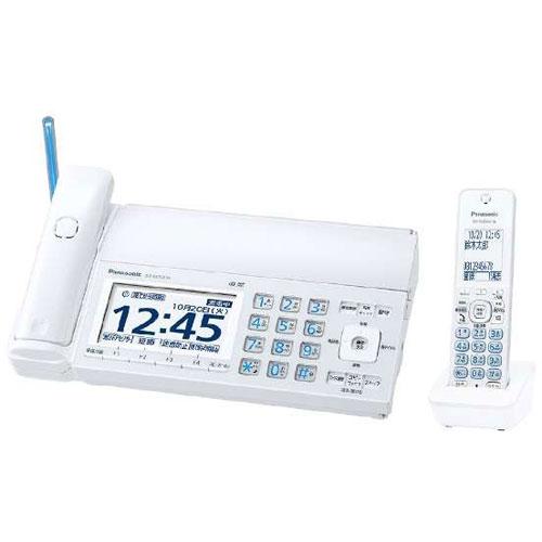 【長期保証付】パナソニック KX-PZ720DL-W(ホワイト) おたっくす デジタルコードレス普通紙ファクス 子機1台
