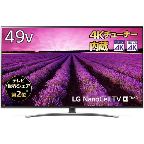 【送料無料】【在庫あり】14時までの注文で当日出荷可能! LGエレクトロニクス 49SM8100PJB 4K液晶テレビ 49V型