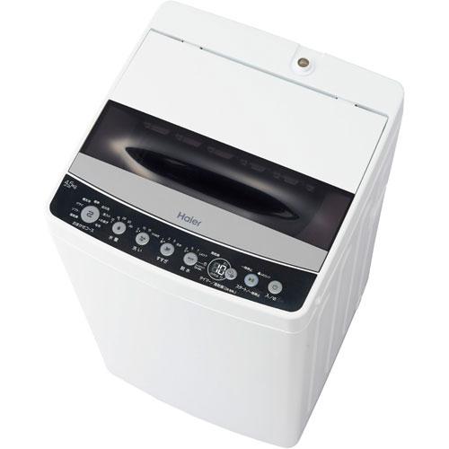 【同梱不可】 ハイアール JW-C45D-K(ホワイト) Haier Joy Series 全自動洗濯機 上開き 洗濯4.5kg, 【数量限定】 4f638322