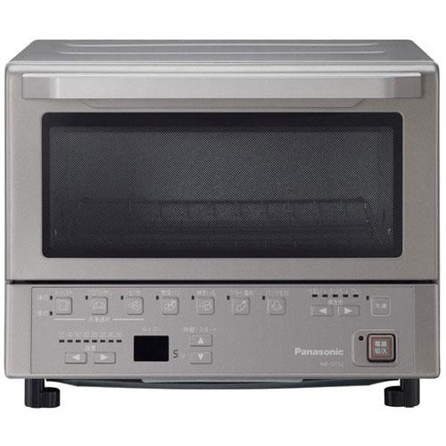 【長期保証付】パナソニック NB-DT52-S(シルバー) コンパクトオーブン 1300W