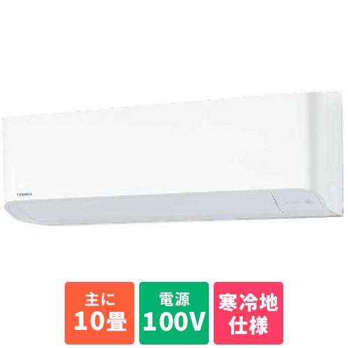 10畳 暖太郎 RAS-285VN-W(グランホワイト) 電源100V VNシリーズ 東芝 寒冷地エアコン