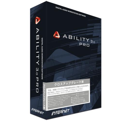 インターネット ABILITY 3.0 Pro クロスアップグレード版