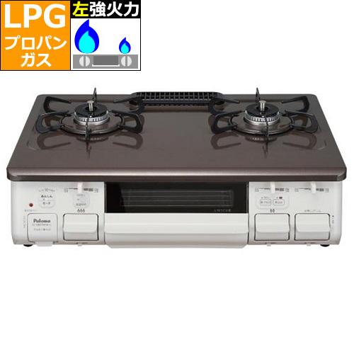 【長期保証付】パロマ IC-S807KHA-L(プロパンガス用) ガステーブル 左強火力